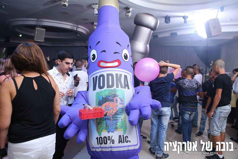 בובת אלכוהול סגולה