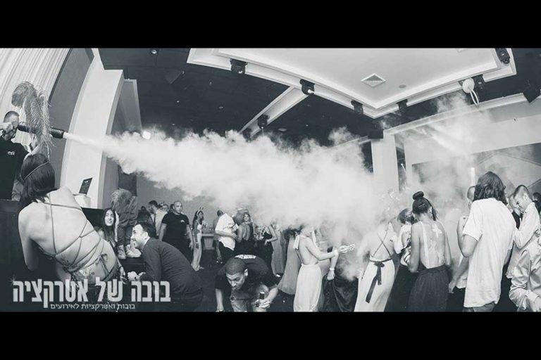 תותח קור עשן לבן