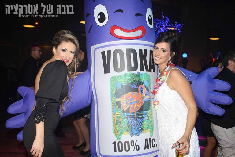 בובות אלכוהול רוקדות