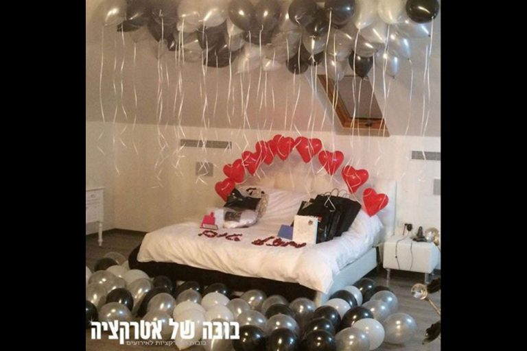 עיצוב חדרי אהבה